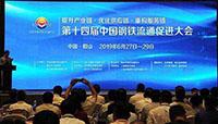 """Die Zhanzhi Group gewann 50 den Titel """"Top 2018 Steel Sales Enterprises in China""""."""